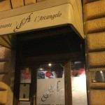 アルカンジェロ(Arcangelo a Roma):ローマのおいしいレストラン