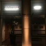 ホテルヴェローナ(Hotel Verona a Verona):ヴェローナの人気ホテル