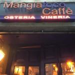 マンジャフォコ(Mangiafoco a Firenze):フィレンツェの素晴らしいワインバー