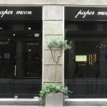 ペーパームーン(Papermoon a Milano):ミラノのおいしいレストラン