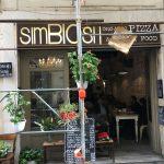 シンビオシ(Simbiosi a Firenze):フィレンツェのおいしいピッツェリア