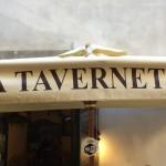 タヴェルネッタ48(Tavernetta 48 a Roma):ローマのおいしいレストラン