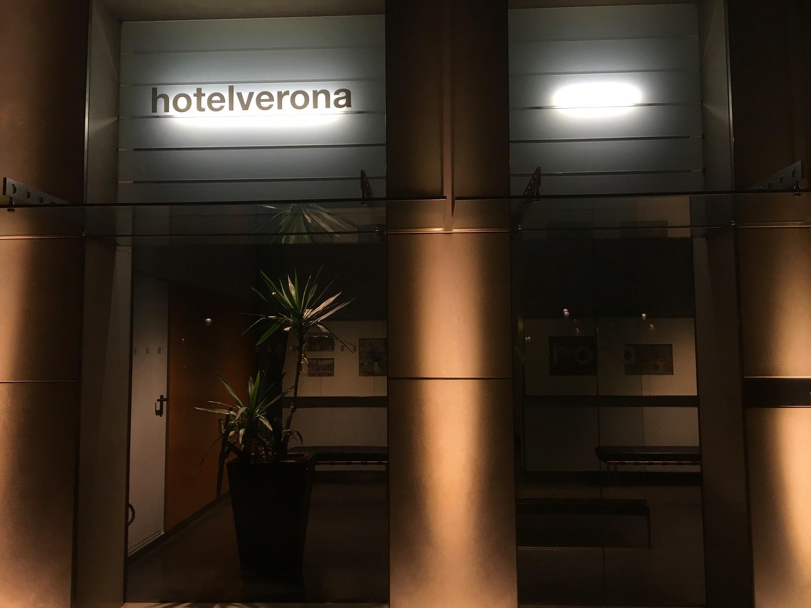 ホテル ヴェローナ