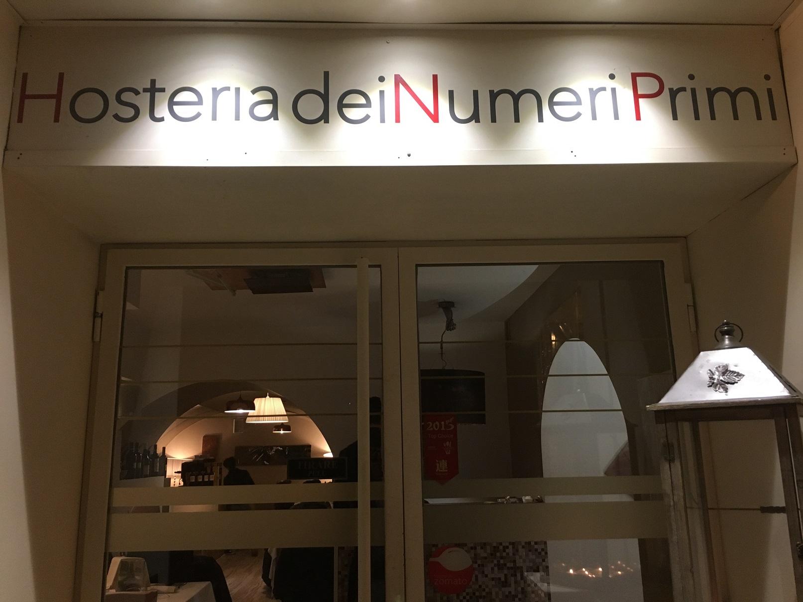 NumeriPrimiEntrata